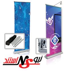 فروش ویژه رول اپ گردان و ثابت نمایشگاهی