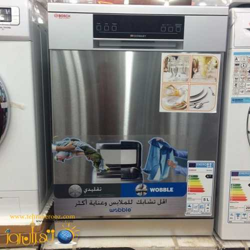 ماشین ظرفشویی 14 نفره بوش مدل sms86m82eu