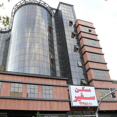 گروه املاک سفیر رتبه برتر اتحادیه صنفی در کسب رضایت مشتری