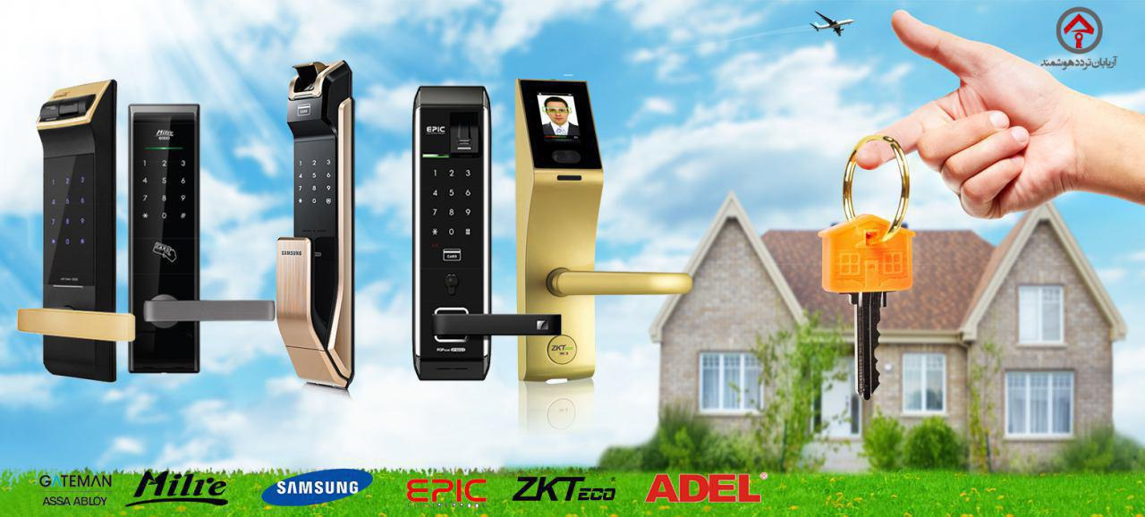 قفل دیجیتال-دستگیر دیجیتال-چشمی درب-سیف باکس-تجهیزات هتلی