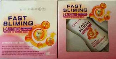 کپسول لاغری فست اسلیمینگ Fast Slimming ساخت آمریکا