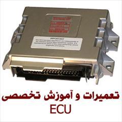 آموزش تعمیرات ایسیو ماشین های راه سازی