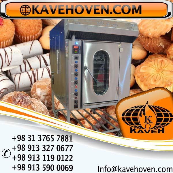 دستگاه فر دوار 03137657881