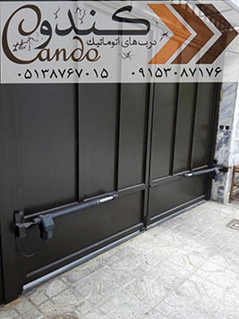 درب های اتوماتیک کندو