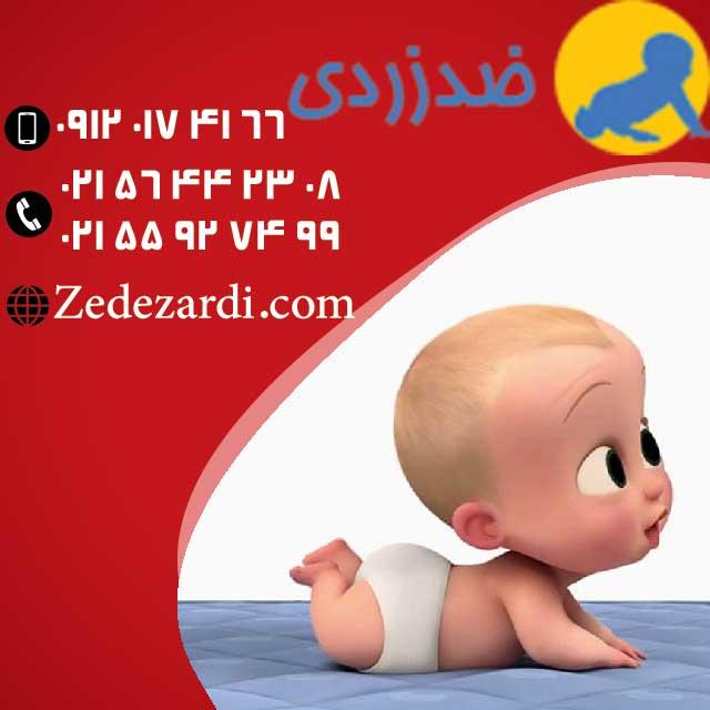 فروش دستگاه زردی نوزاد و اعطای نمایندگی در شهرستان ها با بهترین شرایط