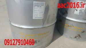 پودر الومینیوم بلوک -پودر الومینیوم AAC