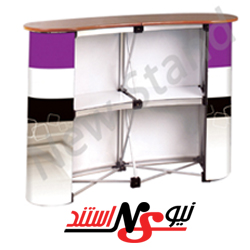 http://www.newstand.ir/counter-stand.aspx