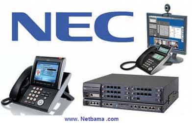 سانترال ان ای سی NEC