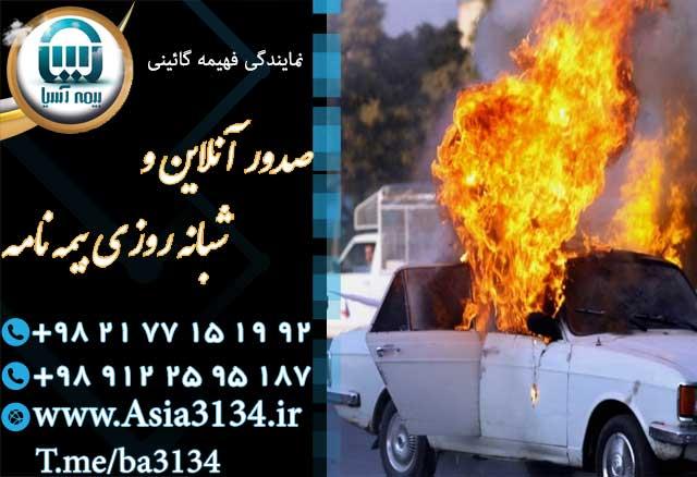 صدور بیمه شخص ثالث در شرق تهران با تخفیفات خاص بیمه ای