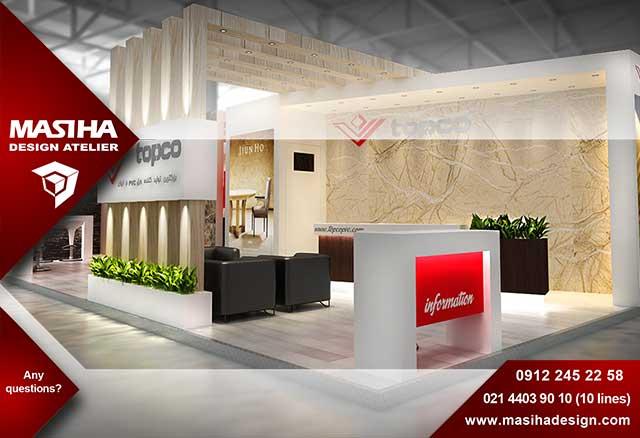 طراحی و غرفه سازی نمایشگاه با استفاده مناسب از ابزار