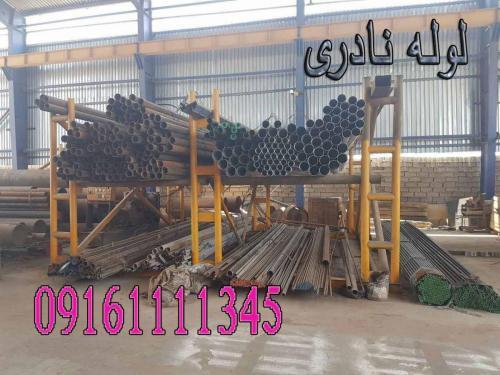 بزرگترین تامین کننده اهن ولوله فولادی کشور