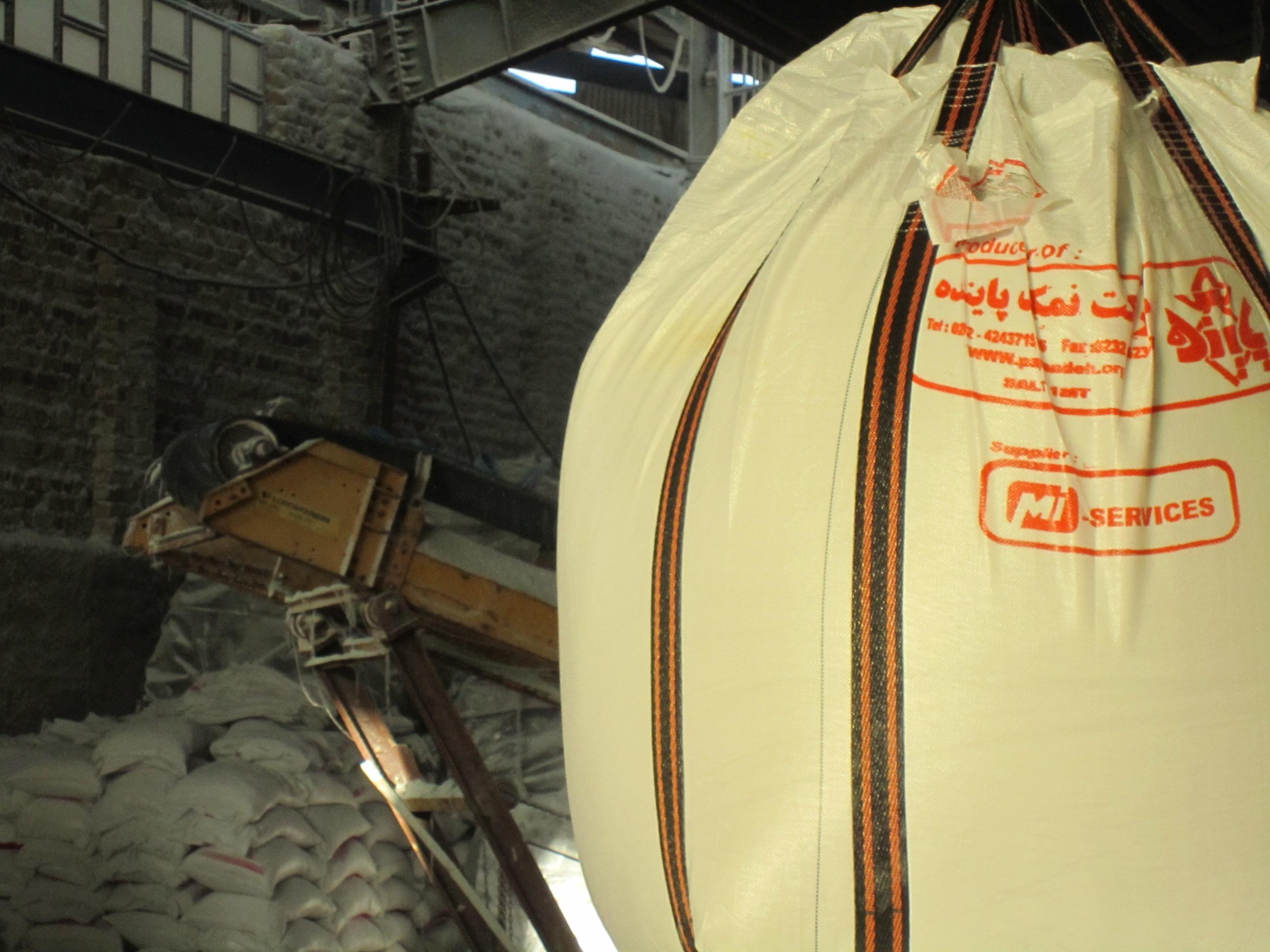 تولید و تامین انواع نمک صنعتی ، نمک دانه بندی ، نمک خوراکی ، نمک بسته بندی