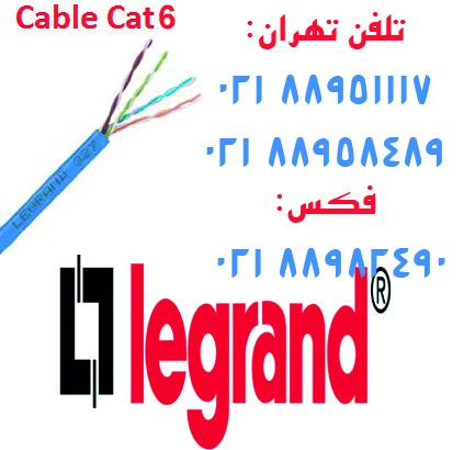 لگراند اورجینال  کابل شبکه لگراند تهران 88951117