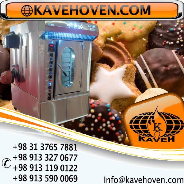 دستگاه فر شیرینی پزی صنعتی 09133270677
