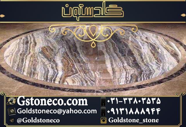 سنگ زیبا و استثنایی امپرادور ترکیه با طرح و رنگ خیره کننده در سنگبری مدرن گلدستون