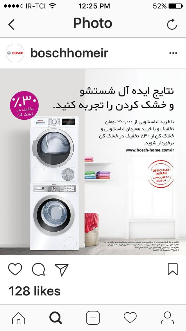 نمايندگي محصولات بووش،بكو،دوربين هاي كانن در اصفهان