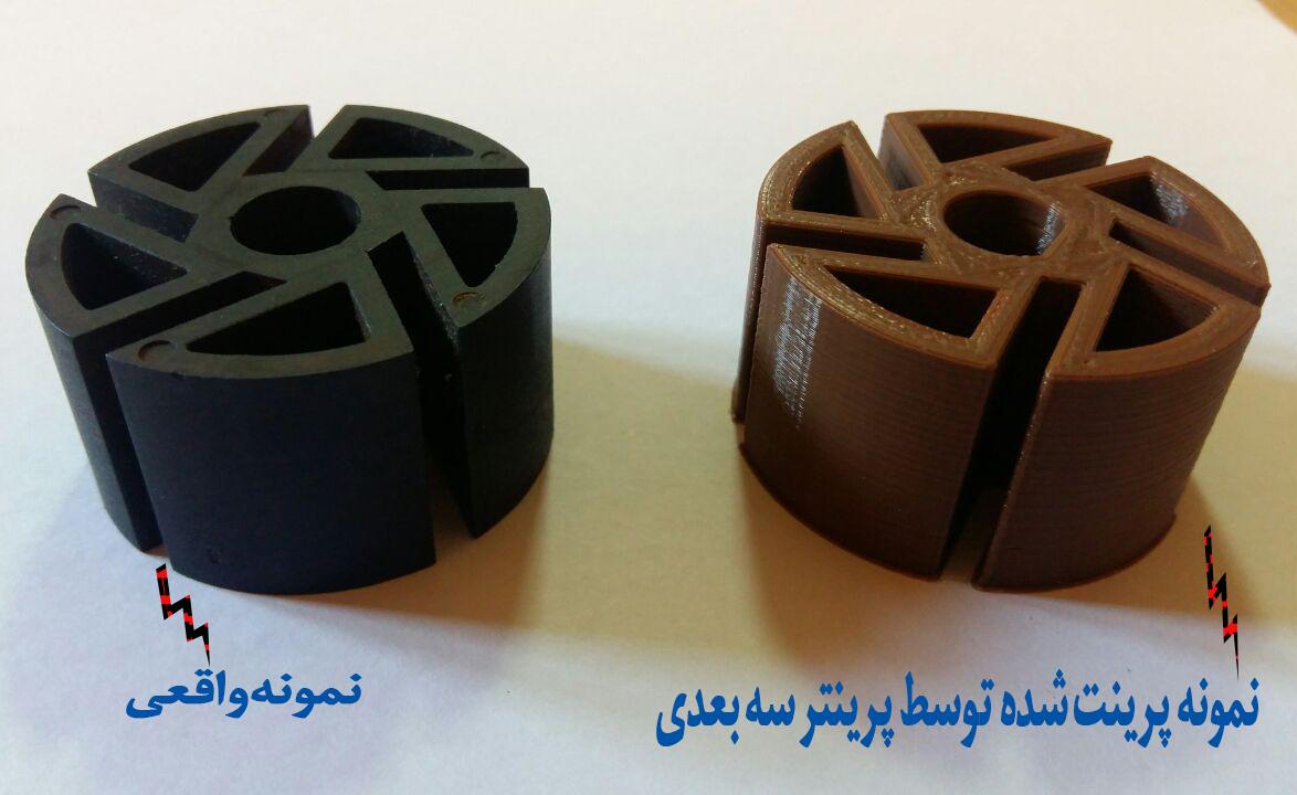پرینت سه بعدی در تبریز