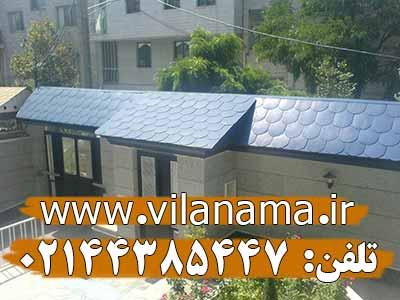 آردواز جهت پوشش سقف ویلا، پیشانی نمای ساختمان و سردرب