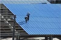 اجرای سقف شیروانی-اجرای آردواز-اجرای سقف شیبدار-پوشش سقف سوله-سقفهای شیبدار-خرپا-تعمیرات(09121431941)