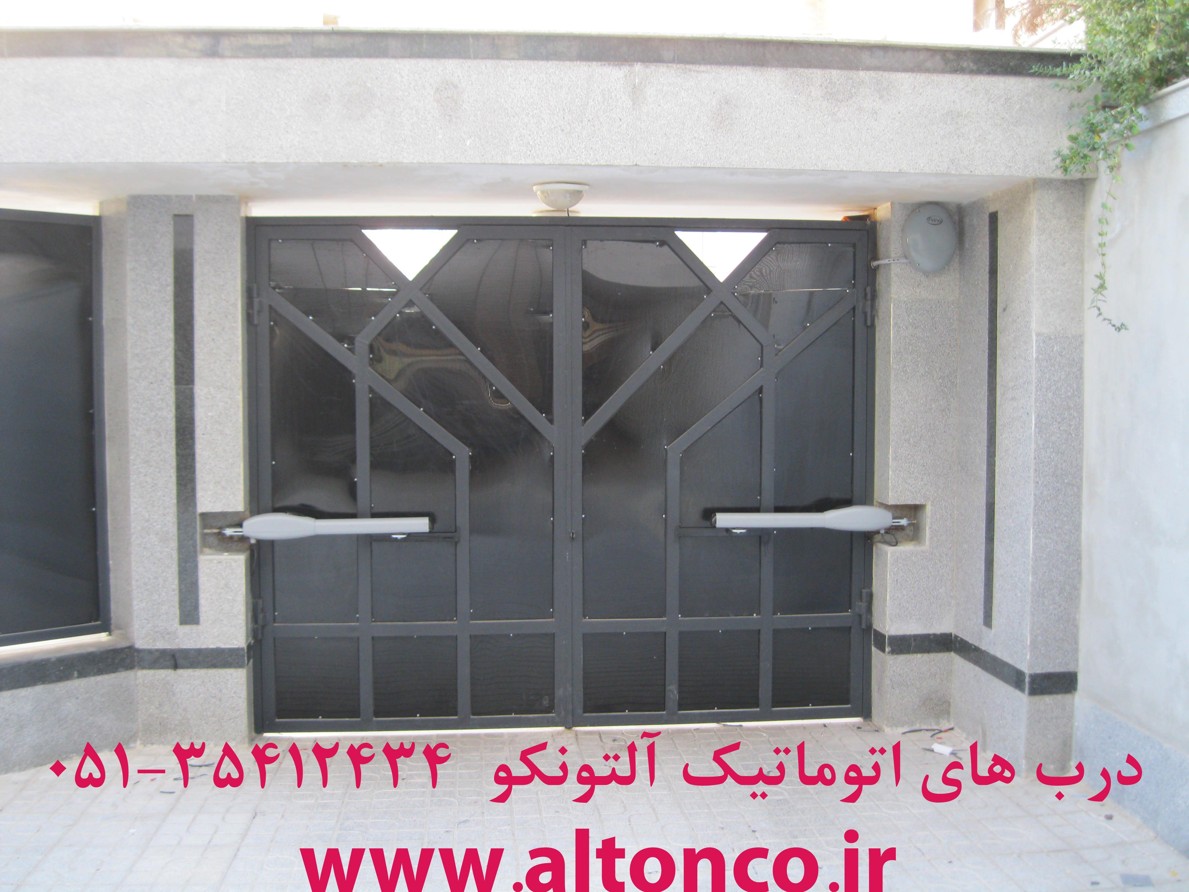 تعمیر دربهای آچیلان در(درب اتوماتیک)مشهد