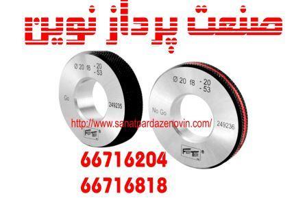 نمایندگی فروش محصولات اندازه گیری و کنترل کیفی