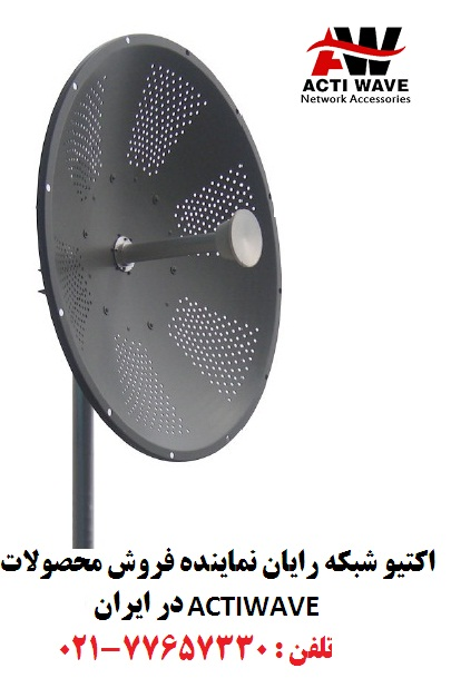 فروش ویژه آنتن های وایرلس actiwave