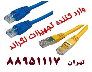 پریز روکار لگراند پریز شبکه توکار لگراند تهران 889