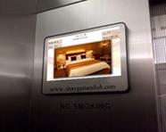 نمايشگر هوشمند آسانسور
