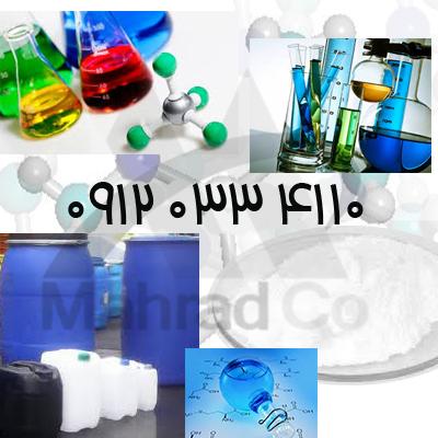 فروش ویژه اسید بوریک