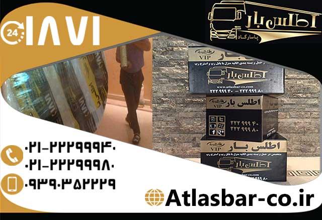 حمل اثاثیه منزل مرکز تهران فوری