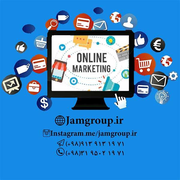 آنلاین برندینگ و برندسازی آنلاین و روشهای کسب اعتبار اینترنتی