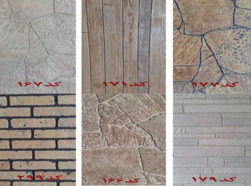 واردات و پخش انواع پانلهای دکوراتیو دیوار وسقف