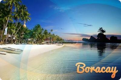 تور مانیل و جزیره بوراکای آذر ماه ۹۵