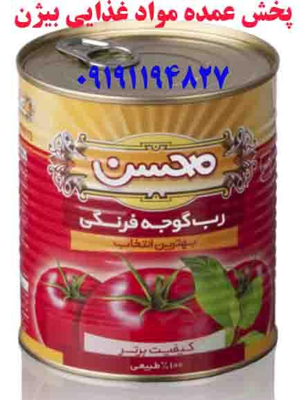 پخش عمده رب گوجه فرنگی