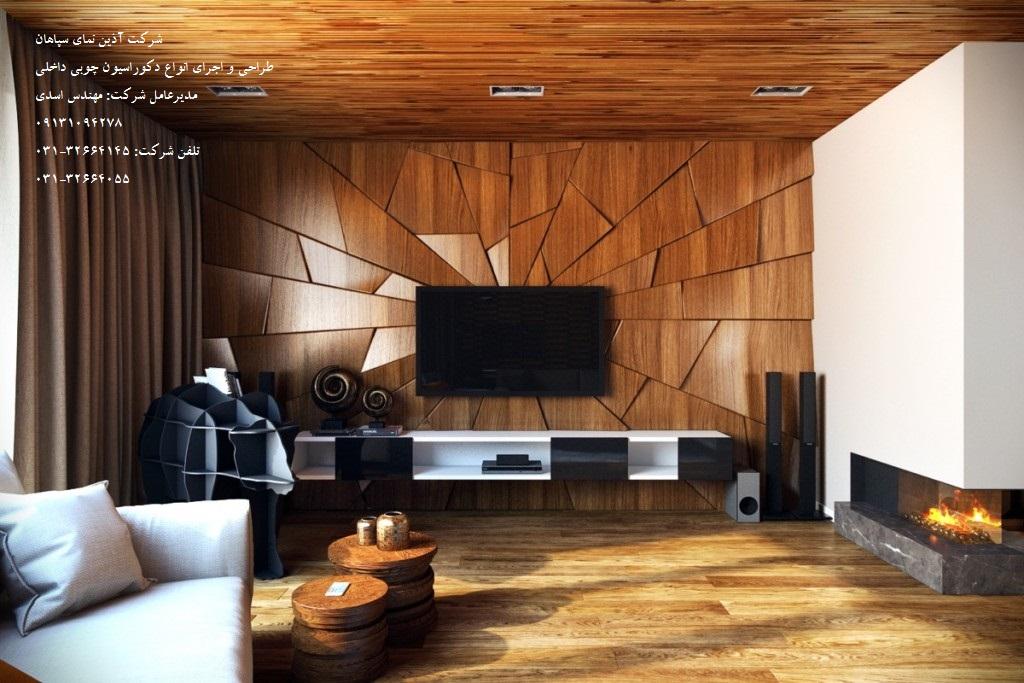بازسازی و طراحی دکوراسیون داخلی