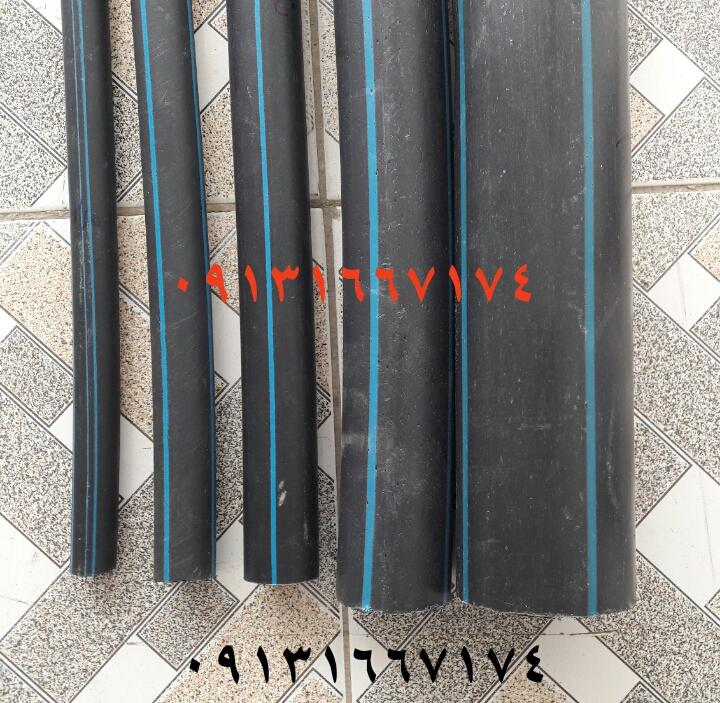 تولید و فروش انواع لوله پلی اتیلن