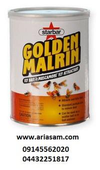 گلدن مارلین - سم طعمه قوی برای انواع مگس
