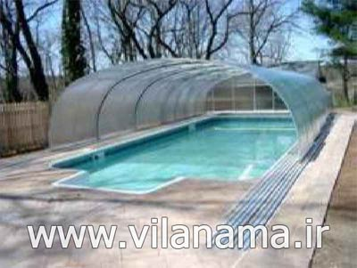 طراحی سقف ، پوشش سقف دکرا، پوشش استخر و پارکینگ