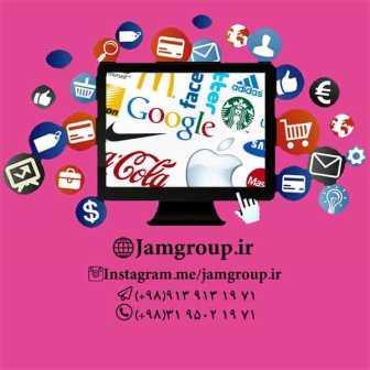 بازاریابی اینترنتی و مشاوره بازاریابی آنلاین