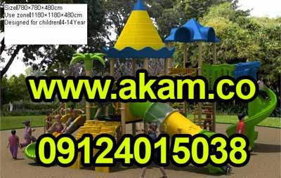 فروش تجهیزات پلی اتیلنی جدید زمین بازی کودکان طراحی 2017