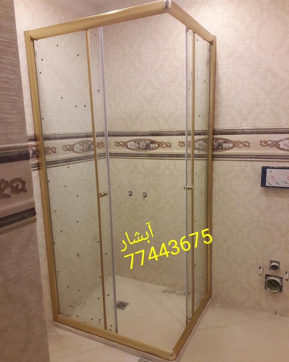 دوردوش_پارتیشن حمام_کابین دوش دوردوشی