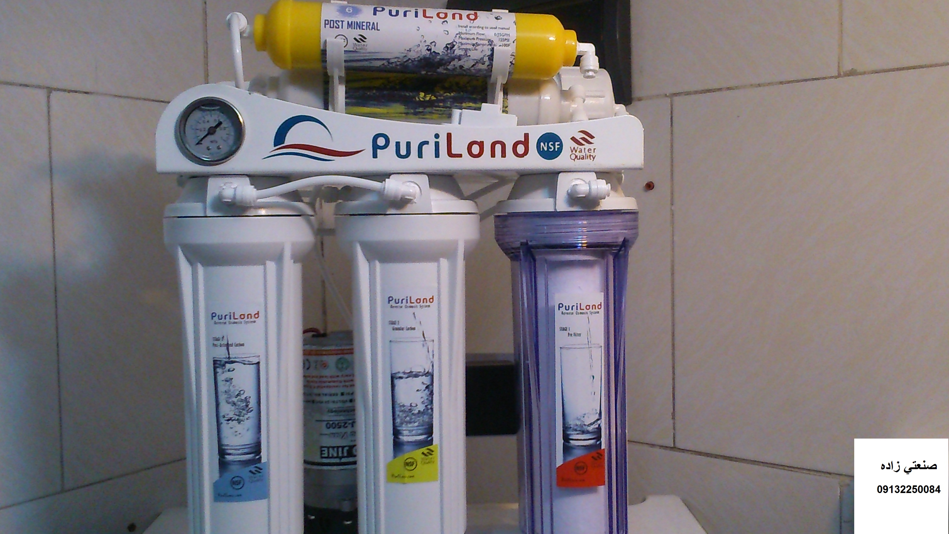 فروش اقساطي (12 ماهه) دستگاه تصفيه آب