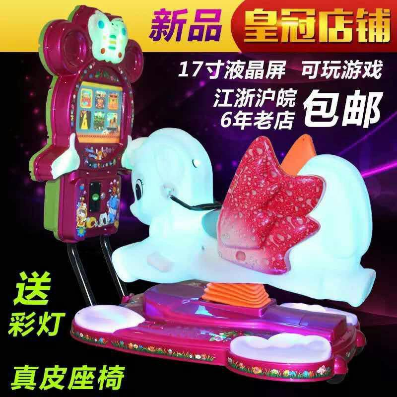 دستگاه بازی متحرک تیکتی شهربازی و خانه بازی کودکان