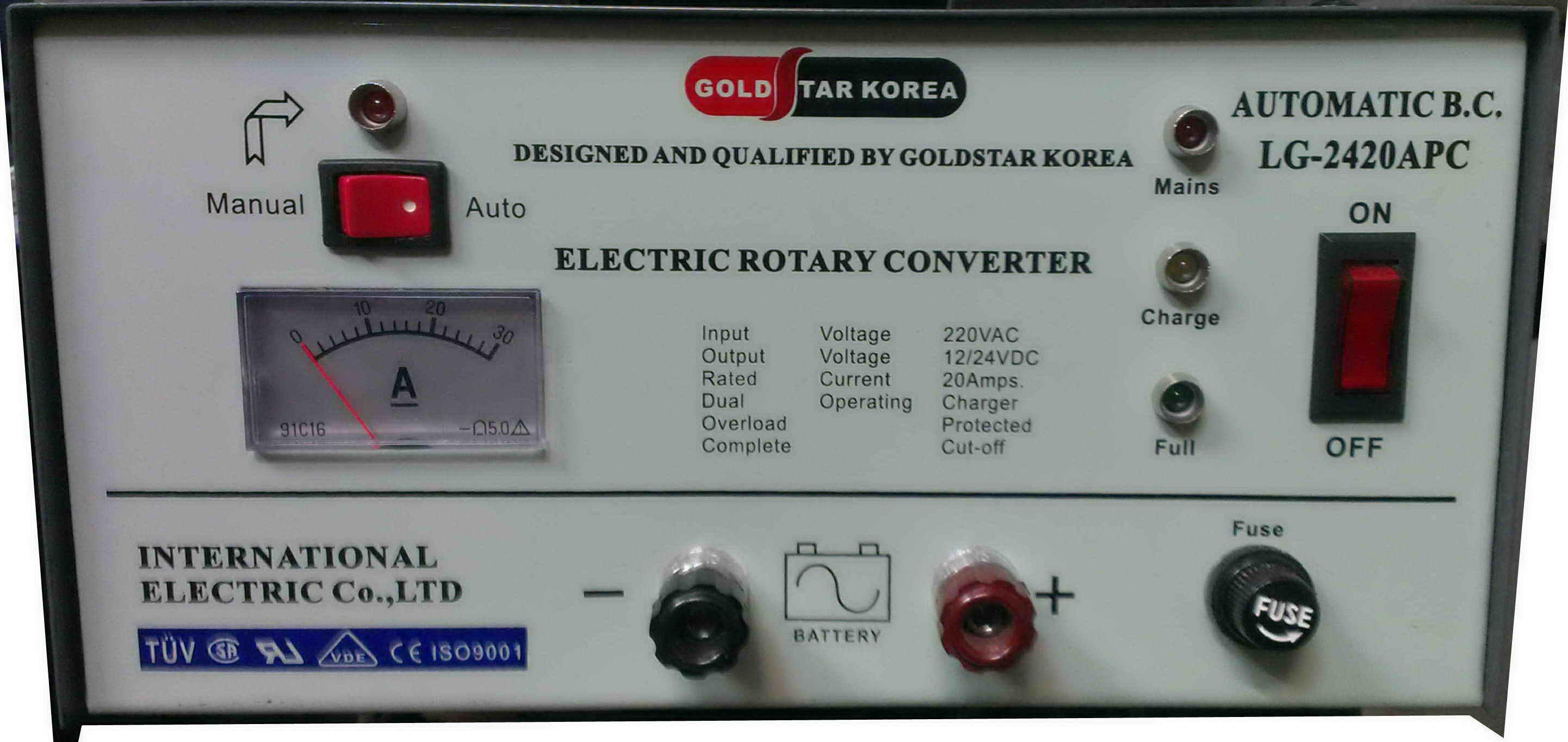 شارژر صنعتی باطری ،شارژر باتری گلداستار ، ، نمایندگی شارژر اتوماتیک صنعتی باطری 12 ولت ، 24 ولت، GoldStar