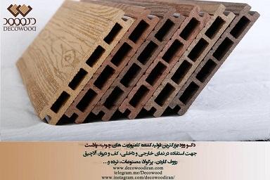 چوب پلاست دکوود