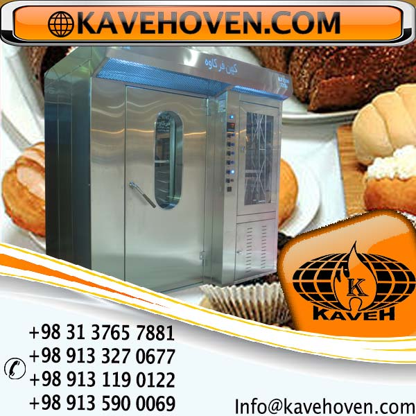 دستگاه فر شیرینی پزی و فروش دستگاه فر گردان با کیفیت بالا و ارزان