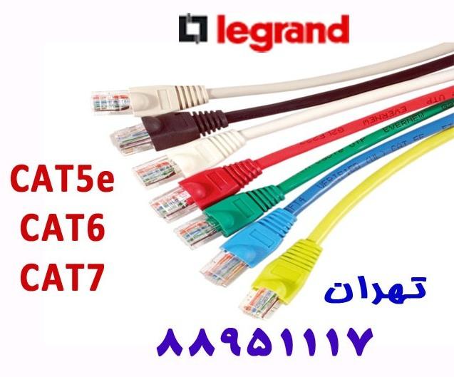 پریز شبکه روکار لگراند پریز لگراند تهران 88958489