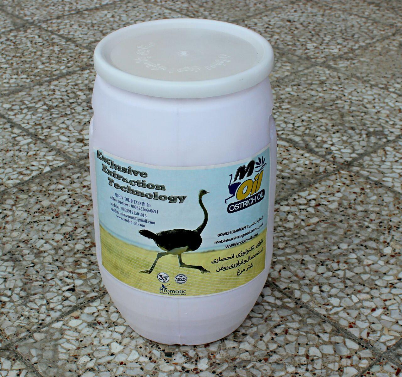 فروش عمده روغن شترمرغ فرآوری شده اورگانیک
