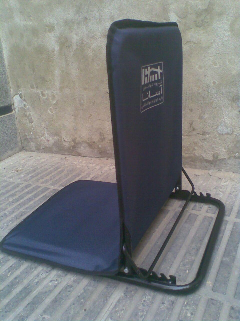 پخش صندلی راحت نشین تاشو ،صندلی تکیه گاه دار