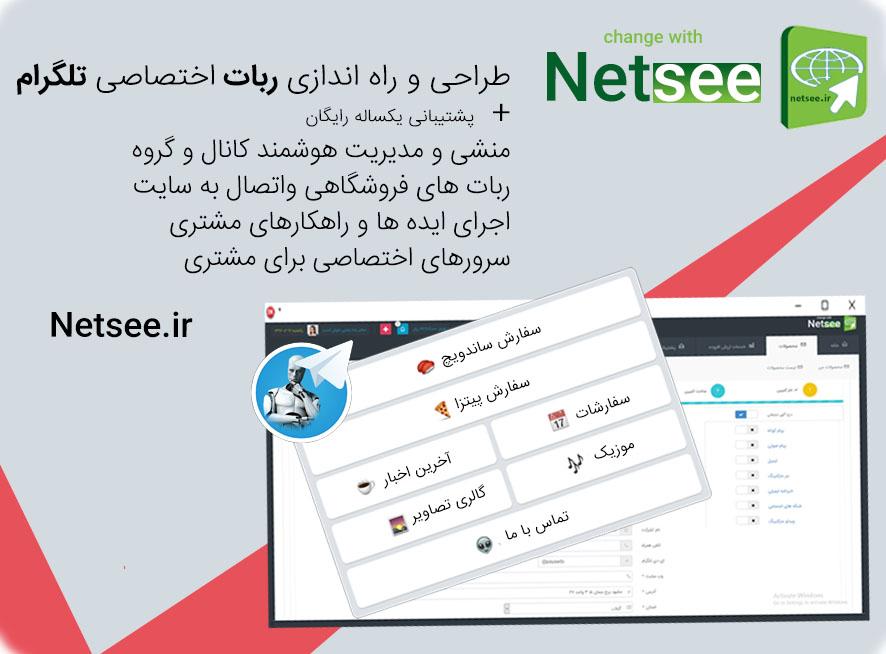 اولین نرم افزار و سامانه جستجو در شبکه های اجتماعی